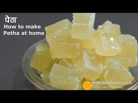 Petha Sweet Recipe | पेठा बनाने की विधि |  | Agra Ka Petha Recipe