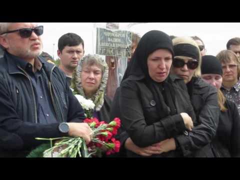 Вадим чернобров чем болел