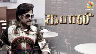Kabali Teaser Reaction | Rajinikanth, Radhika Apte, Pa. Ranjith | Trailer Review