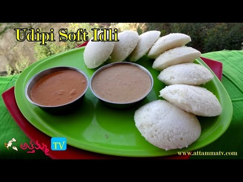how to make hotel idli sambar