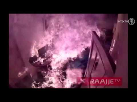 Watch Attackers Burn TV Station In Maldives