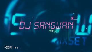 DJ SangWan 감성 K Pop 믹스 (가요 믹스 / K Pop Mix Ver.4)