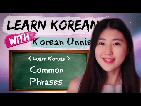 learn-korean-phrases:-5-common-korean-phrases-you-need-to-know!