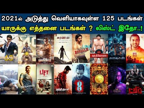 125 Upcoming Tamil Movies Of 2021 | High Expectations Movies | Tamil Cinema | Kollywood News