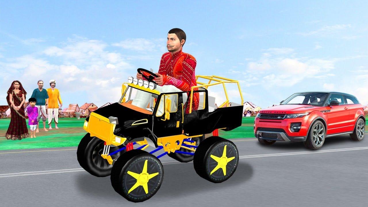 मिनी मॉन्स्टर कार रेस Mini Monster Car Race Comedy Video हिंदी कहानियां Hindi Kahaniya Comedy Video