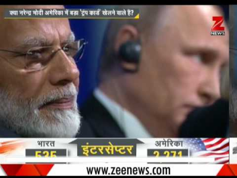 Download Youtube: DNA : Analysis of diplomatic relations between India and America
