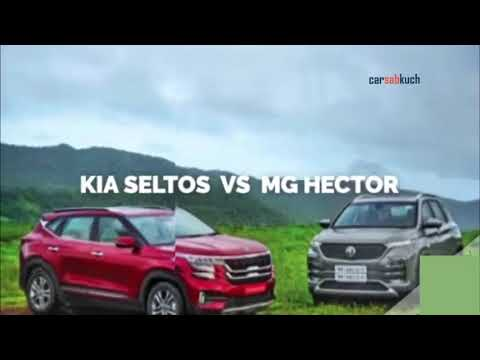 kia-seltos-vs-mg-hector---the-hardest-battle