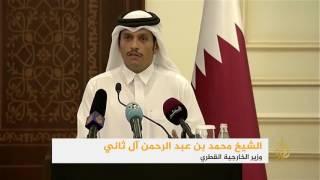 مذكرة تفاهم قطرية أميركية لمكافحة تمويل الإرهاب