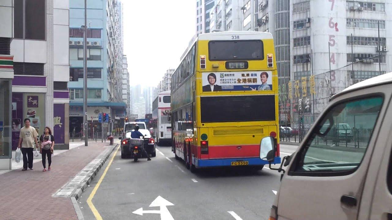 CTB城巴 非專利長蘭FG5350 8/10/2012前往驗車中心 - YouTube