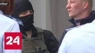 Налетчики приехали грабить банк в Екатеринбурге на велосипедах