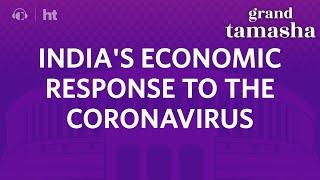 Former Chief Economic Advisor Arvind Subramanian on India's Economic Response to the COVID-19 Crisis
