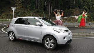 2015 ドライブ 九州(阿蘇、高千穂、くじゅう)