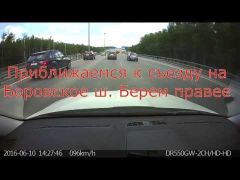 Парковка во Внуково со стороны Апрелевки по Киевскому шоссе