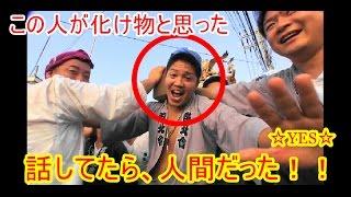28年 川崎 宮前区 有馬神明社  祭礼 日本一大神輿半端無い渡御 。