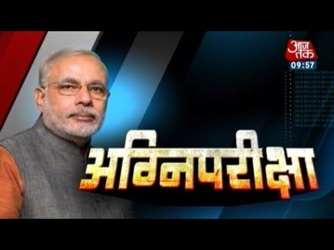 Modi government and its challenges