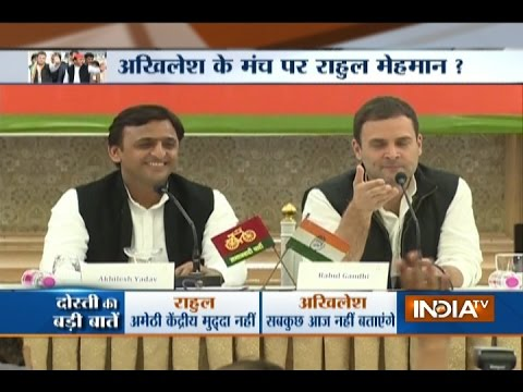 Rahul Gandhi Defines his Chemistry with Akhilesh Yadav in Lucknow | UP Polls