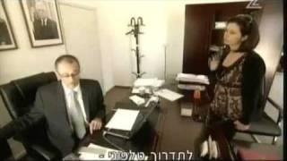מה חושבים בעולם על מדינה פלסטינית?