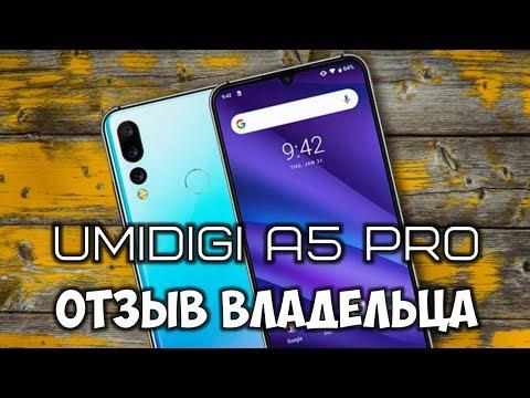 Umidigi A5 Pro отзыв владельца Король бюджетных смартфонов с хорошей камерой до 100 долларов