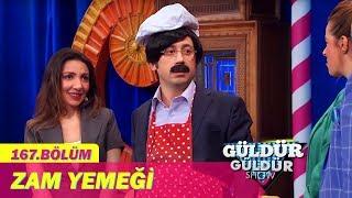 Güldür Güldür Show 167.Bölüm - Zam Yemeği