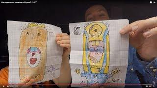 Как нарисовать Миньона и Короля? #10РГ