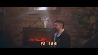 Gambar cover Siedd - Ya Ilahi (Official Nasheed Cover) | Vocals Only - بدون موسيقى