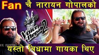 Gambar cover The Voice Of Nepal Season 2 Cotestent Shrawan Kumar||