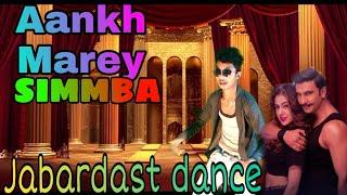 Aankh Mare Ladki Aankh Mare - Dance Video | Aankh Mare O Ladka Aankh Mare
