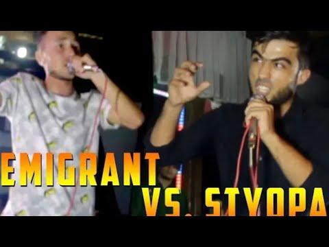 Видео Batlle Styopa & Emigrant (Музыка.Тч)