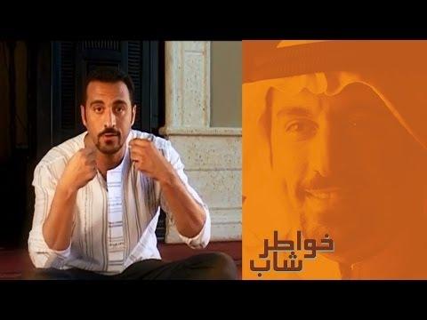 عالج النفس بالبكاء | احمد الشقيرى