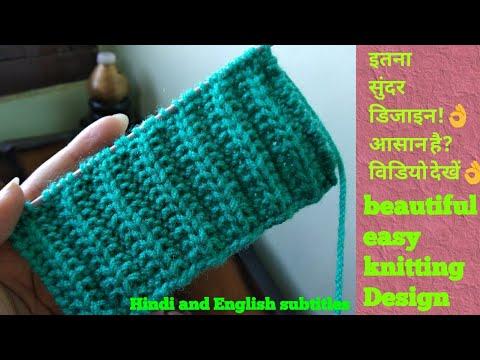 Easy/ beautiful knitting patterns/ border knitting design for all in Hindi (English subtitles).