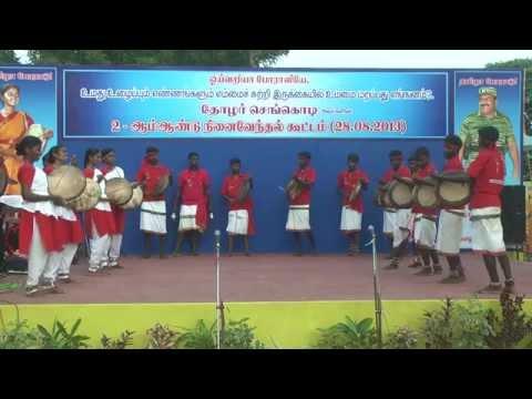 பறை ஆட்டம் - காஞ்சி மக்கள் மன்றம்; parai aattam - makkal mandram; Drum Dance; தப்பாட்டம் - Tappattam