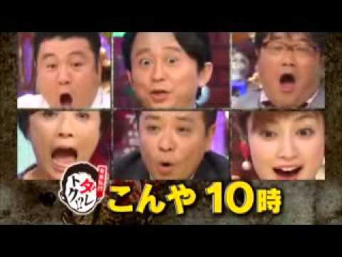 1001 DESTINASI MALAYSIAKU : OSAKA, JAPAN (OSAKA TV)
