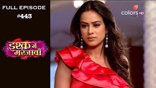Download Mp3 Ishq Mein Marjawan - Full Episode 443 - With English Subtitles