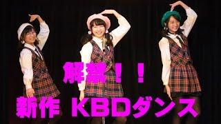 【関連動画】 ・Hinako Sakurai & Rena Takeda appear in cute police c...