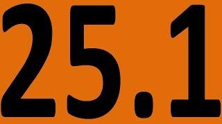 КОНТРОЛЬНАЯ 10 - АНГЛИЙСКИЙ ЯЗЫК ДО АВТОМАТИЗМА  УРОК 25.1  ГРАММАТИКА УРОКИ АНГЛИЙСКОГО ЯЗЫК.