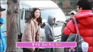 [BTS]Flower Boys Next Door - Shinhye