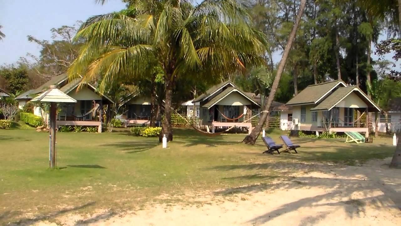 Holiday Beach Resort Koh Mak 2014 Youtube