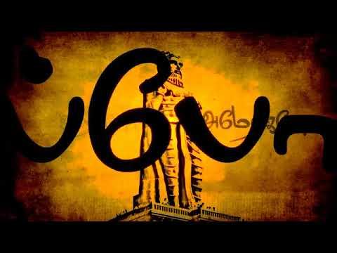 Tamilanda! _ whatsapp status video