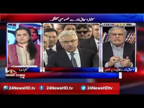 Nasim Zehra @ 8 (Exclusive interview with Ishaq Dar ) 23 October 2016