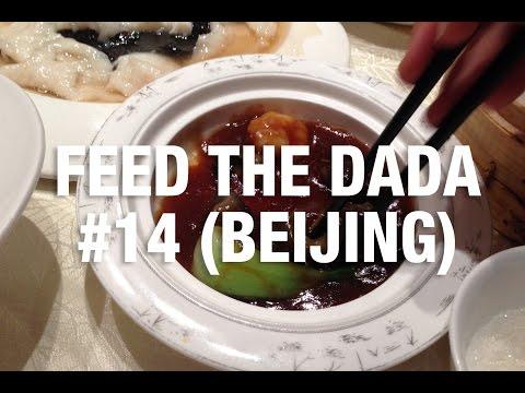 Feed The Dada #14 (Beijing)