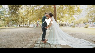 [ Lisa + Bear ] Wedding Film 校園婚禮