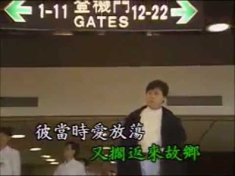 洪榮宏【台語金曲專輯】(優必勝LD版)