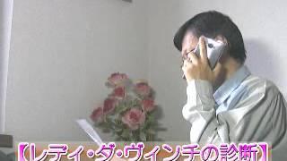 ヴィンチの診断」吉田羊「解析診断部」女性医師 「テレビ番組を斬る!」...