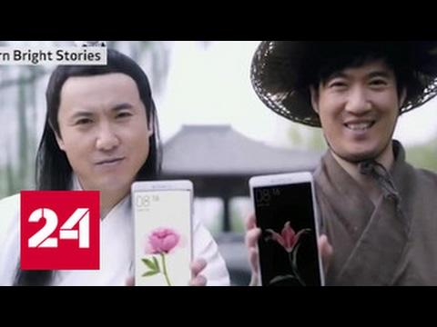 "Вести.net: Apple судится с Qualcomm, а Xiaomi ""теряет лицо"""