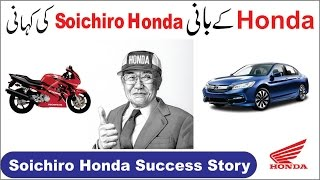 Amazing Life Story of Soichiro Honda, the Founder of Honda Company, Inspirational Video