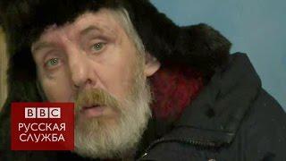 Как выжить бездомным в  30 в Москве