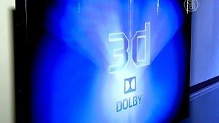 3D без очков: в США создали новый телевизор (новости)(http://www.ntdtv.ru 3D без очков: в США создали новый телевизор. В США изобрели телевизор, который позволяет увидеть..., 2013-12-06T13:36:22.000Z)