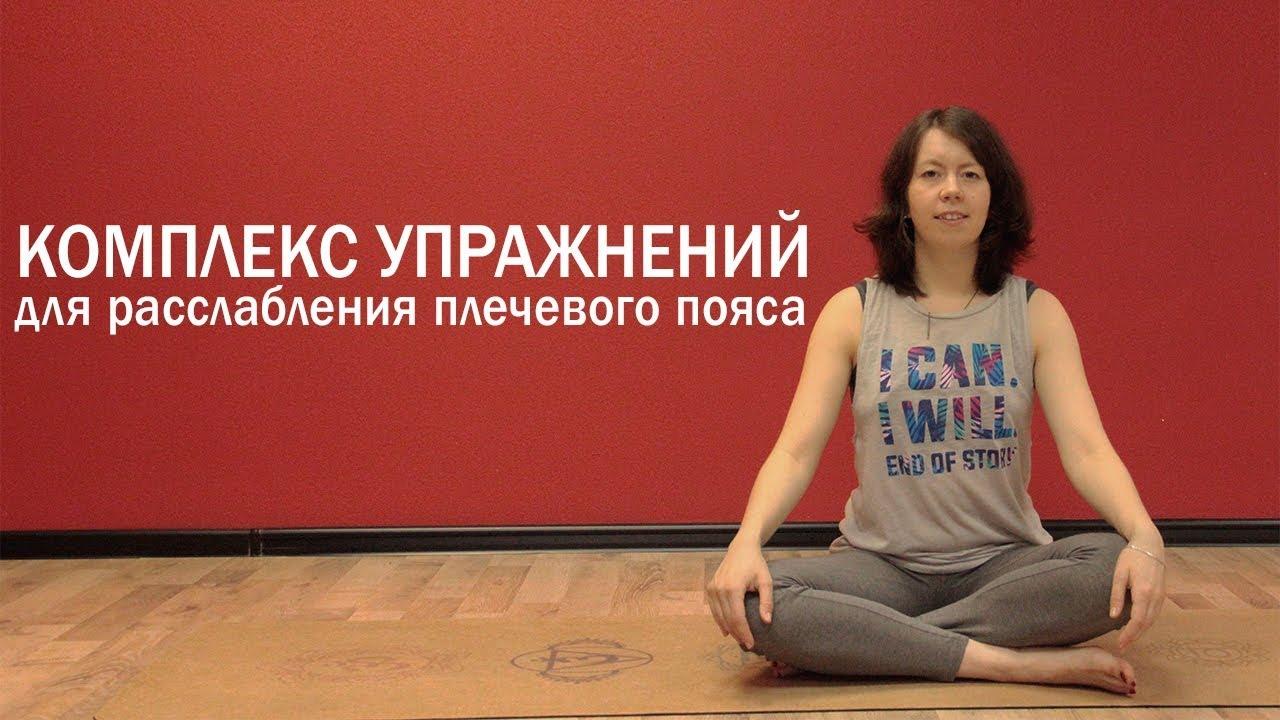 Цигун для плечевых суставов лечение суставов в хорватии