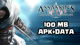 [100] How to install Assassin's creed Altair's chronicles for android(hindi)