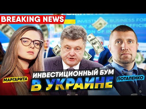 Открытие IKEA: украинская
